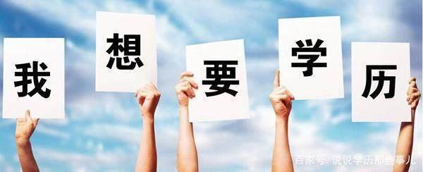 洮北区成人高考报名条件及要求