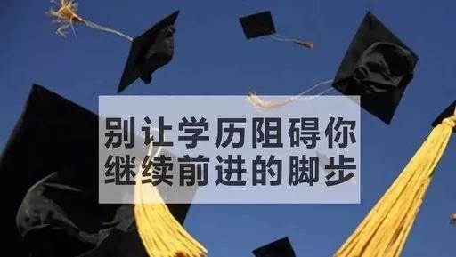 2021年吉林财经大学成考专业介绍